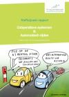 cooperatieve_systemen_automatisch_rijden_100